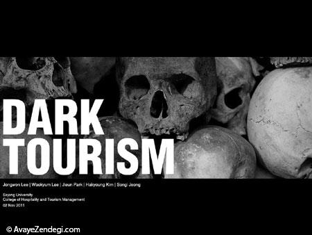 از گردشگری سیاه چه می دانید؟