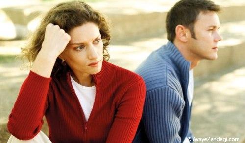 اثرات یک ازدواج ناموفق