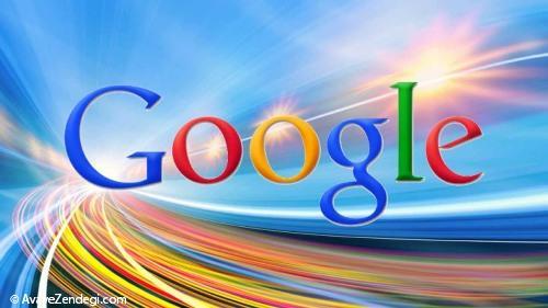 دلایل ترتیب رنگ های لوگوی گوگل را میدانید؟