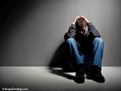 این علائم نشان می دهند که شما افسردگی دارید!