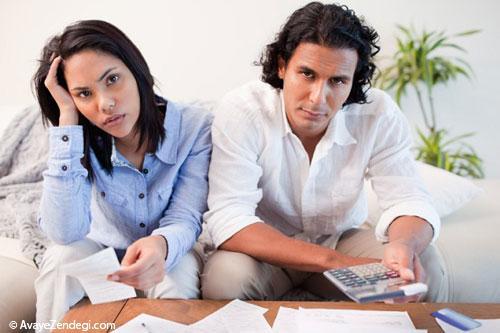 خطر پنهانکاری های مالی در زندگی مشترک