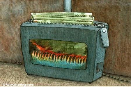 کاریکاتور صرفه جویی در مصرف گاز