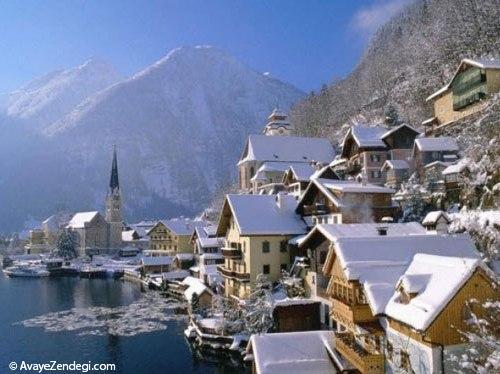 سی شهر کوچک و رویایی در جهان! (1)