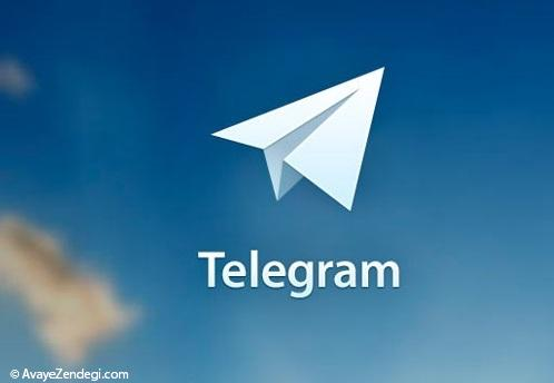 ارسال سریع تصاویر متحرک در تلگرام
