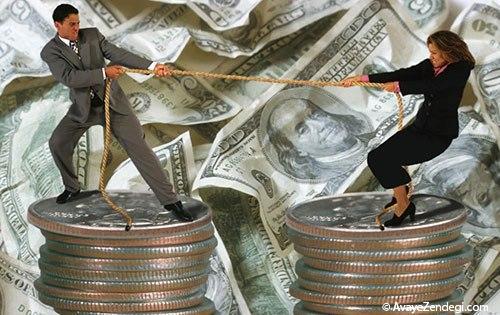 اگر به خاطر پول دعوا کنید، طلاق می گیرید!