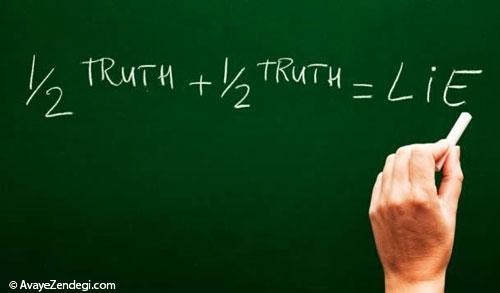 حقایقی درباره دروغ بر مبنای پژوهش های جهانی