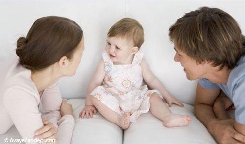 چطور شوهرمان را برای بچه دار شدن متقاعد کنیم