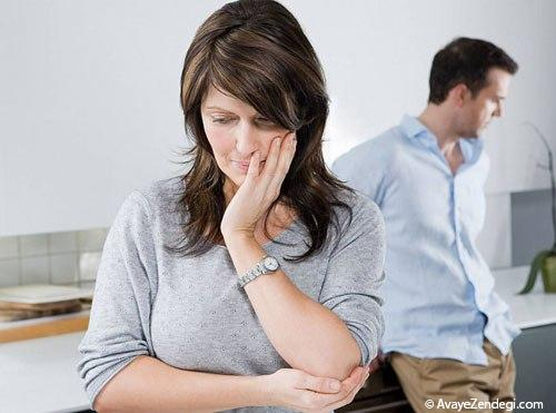 طلاق گرفتهای، اما طرد نشدهای