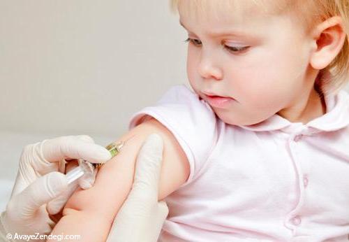 واکسن کدام بیماری ها به کودک تزریق می شود؟