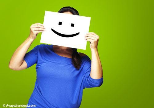 چرا بعضی از مردم همیشه شاد هستند؟!