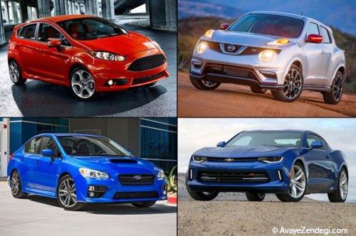 هیچ وقت از این خودروها، خسته نخواهید شد!