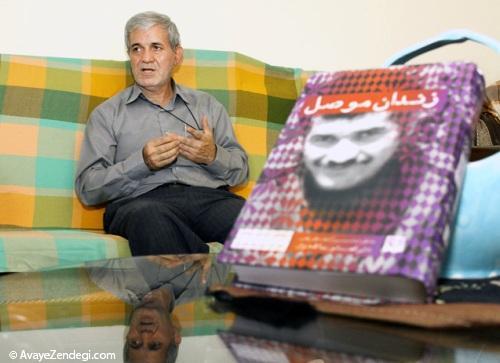 «زندان موصل» منتشر شد